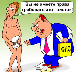 Заверение копии документа нотариусом стоимость — NaKaNo.ru