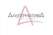 ТОВ «Альтернатива»